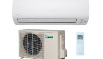 pompe chaleur climatisation daikin gamme confort plus. Black Bedroom Furniture Sets. Home Design Ideas